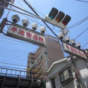 カフェオレンジテイクアウト(カフェ持ち帰り)平沼橋駅周辺ランチ情報クチコミ評判