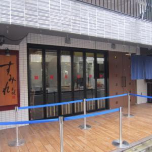 横浜に有名な札幌ラーメンすみれあります(ラーメン)野毛周辺ランチ情報口コミ評判
