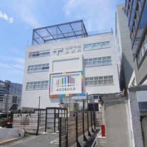アソビル鈴な凛スズナリ行ってきました(立ち食い寿司居酒屋)横浜駅周辺ランチ情報クチコミ評判