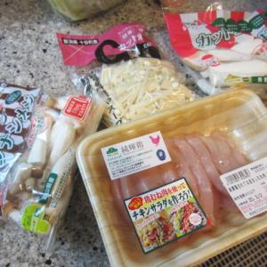 ヘルシオ部きのこ鶏肉(孫に役立つ情報クチコミ評判マゴニ)