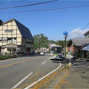 秋の福島・新潟旅 裏磐梯 五色沼をぶらり
