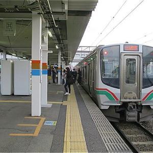 秋の福島・新潟旅 会津若松駅