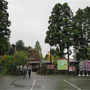 秋の福島・新潟旅 会津若松 会津松平庭園 御薬園