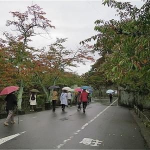 秋の福島・新潟旅 会津若松城