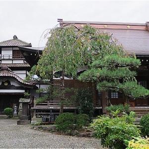 秋の福島・新潟旅 会津の街をぶらり