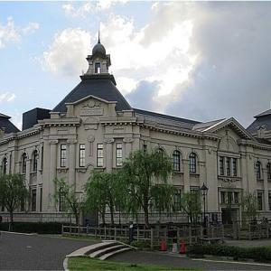 秋の福島・新潟旅 新潟の街をぶらり