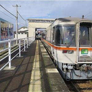 冬の岐阜旅 飛騨古川駅
