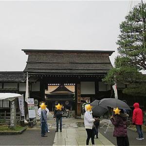 冬の岐阜旅 飛騨 高山陣屋