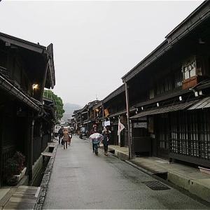 冬の岐阜旅 高山古い街並みをぶらり