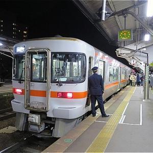 冬の岐阜旅 下呂駅