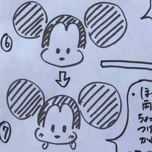 たった7画でミッキーがすぐ描ける!