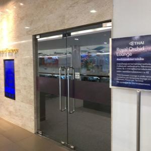 プーケット国内線とバンコク国際線のタイ航空ラウンジを紹介!スターアライアンス搭乗時はロイヤルシルク&ロイヤルオーキッドを利用しよう!