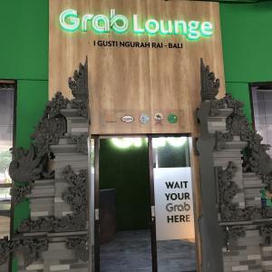 バリ島でGrab利用時の注意点!空港での乗車場所はGrab Loungeです!