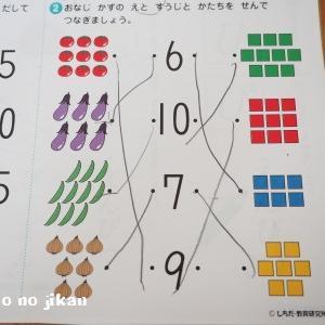 【七田式プリント】プリント学習途中経過。vol.8まで終えました。