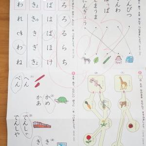 【七田式プリント】プリント学習途中経過。vol.9,10を終えプリントBに突入しました。
