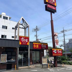 すき家 153号千種本町店