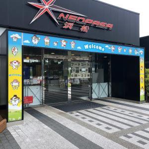 バルボアキッチン NEOPASA浜松上り店
