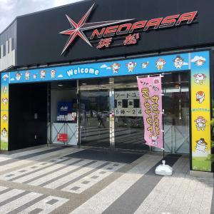 元祖浜松ぎょうざ 石松 新東名店 NEOPASA浜松 上り線