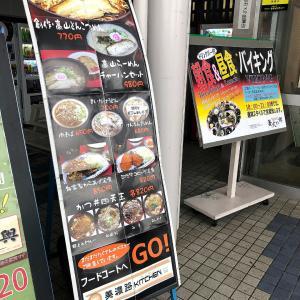 Food Court 美濃路KITCHEN 東海北陸自動車道 長良川SA