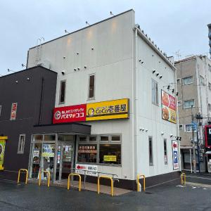 パスタ・デ・ココ 新栄町店