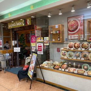 スパゲティハウス チャオ アピタタウン稲沢店