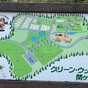 グリーンウッド関ヶ原 ソロキャンプ