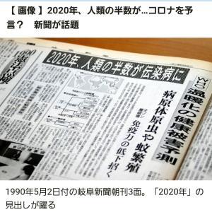 またまた、日本列島バタバタとして参りました✨こりゃどうにもならないな~ここ数年は続くであろうと!でも、めげてる場合でない。