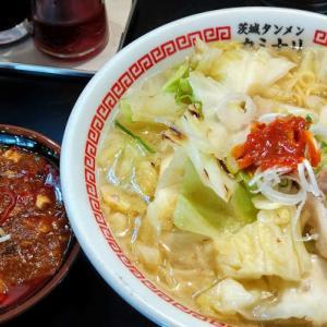 【茨城タンメン カミナリ ひたち野うしく店】