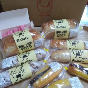 ネット販売もしている、安心安全のおいしい長野県のパン♪