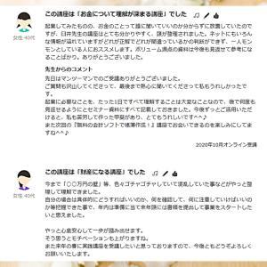 【残席1名】7/6(火)プチ起業さんのための経理セミナー♪