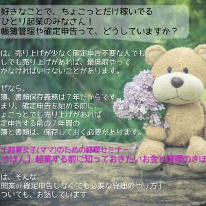 所得が38万円を超えなければ、確定申告しなくてもいいってホント?!その答えは意外かも!!