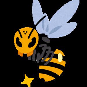ブン!ブン!ブン!ハチが飛ぶ~!