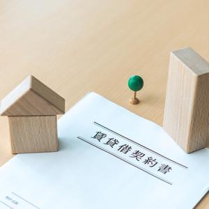 家賃保証会社の保証について。。。