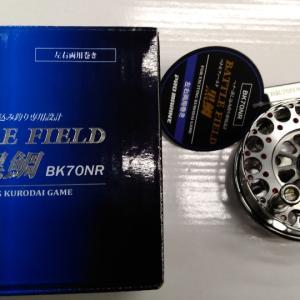 プロマリン落とし込みリール『バトルフィールド70発売!!』