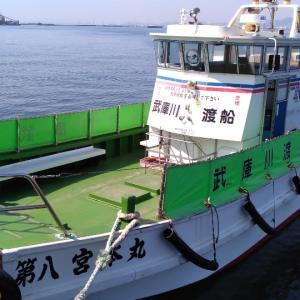 武庫川渡船『カセ』の試し釣り