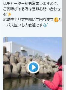 武庫川渡船 チャーター便開始!!