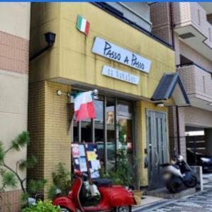 """""""中さん""""のお店 PASSO・A・PASSO・イタリア食堂 の紹介"""