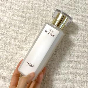 HABAの化粧水使い切り。
