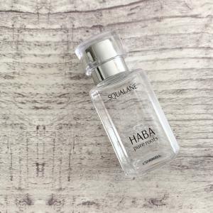 HABAオイルとAwake化粧水使い切り。