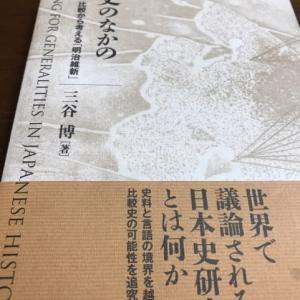 近世史と仏教史のレポート(結果)