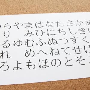日本語の教育コンテンツ