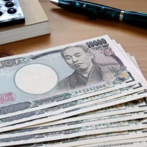 10億円があったら