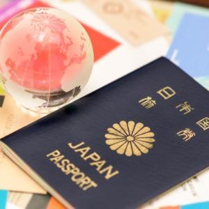 パスポートが強くても