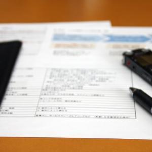 在留資格の申請書がますます増えるのか?