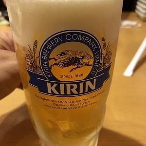 旭川 焼肉きんぐ 旭川永山店