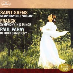 サン=サーンスの交響曲第3番の名盤