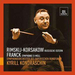 フランクの交響曲ニ短調の名盤