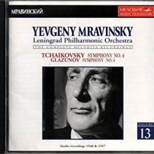 グラズノフの第4交響曲の名盤