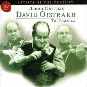 ショスタコーヴィチのヴァイオリン協奏曲第1番の名盤