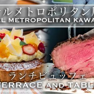 【ホテルビュッフェ】ローストビーフとお寿司食べ放題!コスパ抜群 ホテルメトロポリタン川崎 宮崎フェアランチビュッフェ 2021年2月